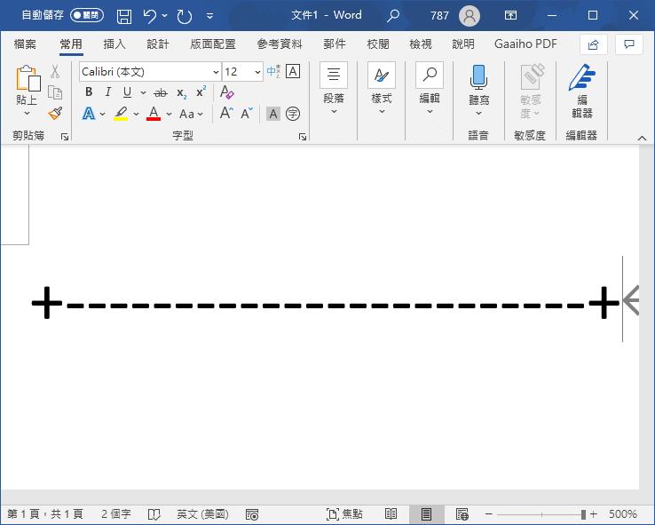 Word 表格加減號