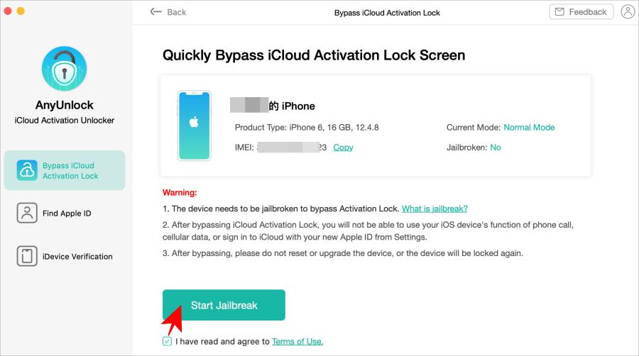 iPhone啟用鎖定破解2020