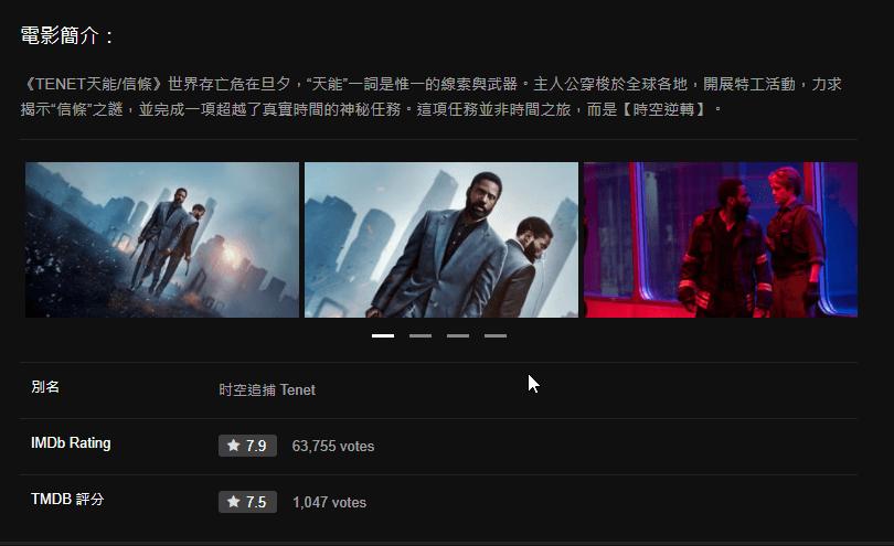 韓劇線上看