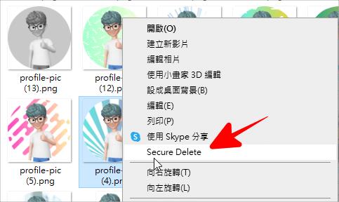 SDelete-Gui