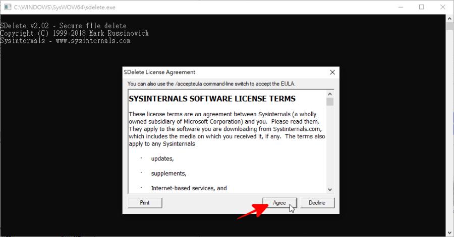 徹底刪除軟體