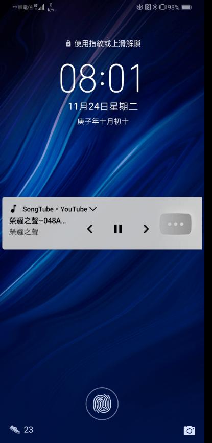 SongTube下載