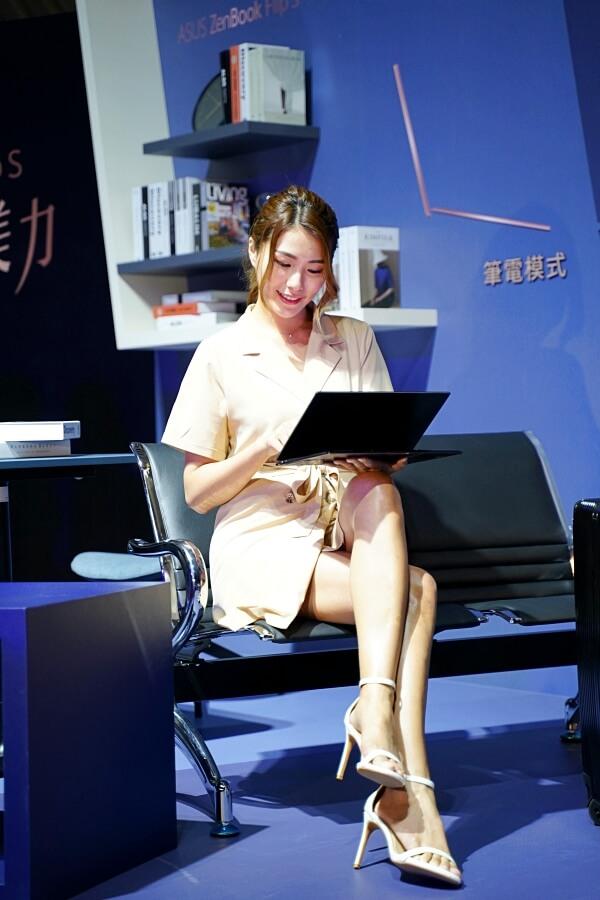 ZenBook Flip S 喇叭