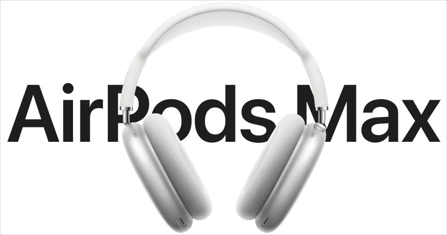 蘋果耳罩式耳機AirPods Max
