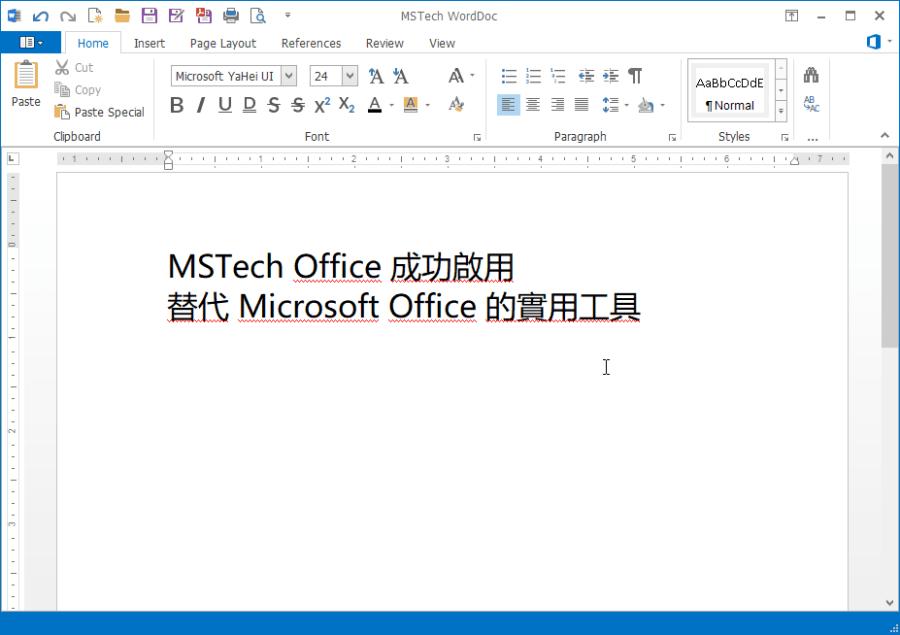 MSTech Office Home