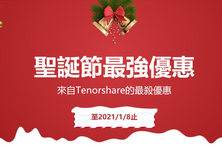 whatsapp to iphone transfer教學