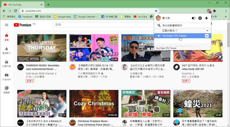 youtube 很慢怎麼辦