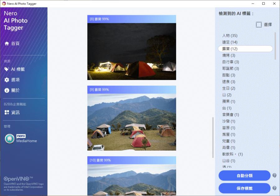 Windows 照片整理