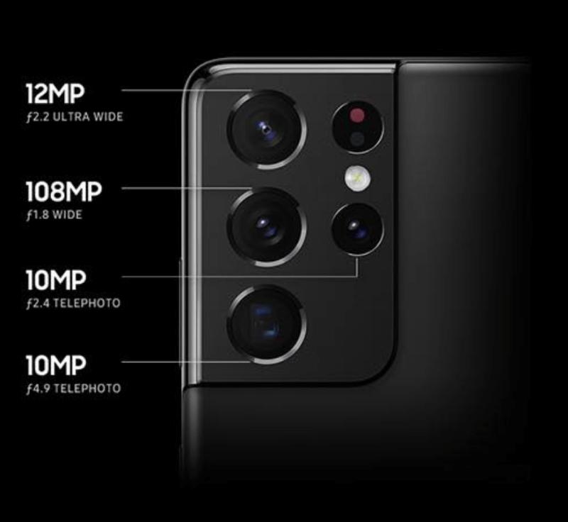 Galaxy S21 Ultra 5G 鏡頭