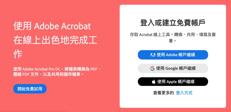 Acrobat web