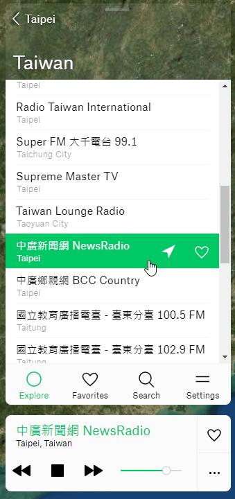 飛碟電台線上廣播