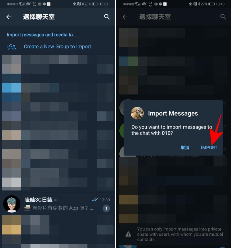 WhatsApp 備份到 Telegram