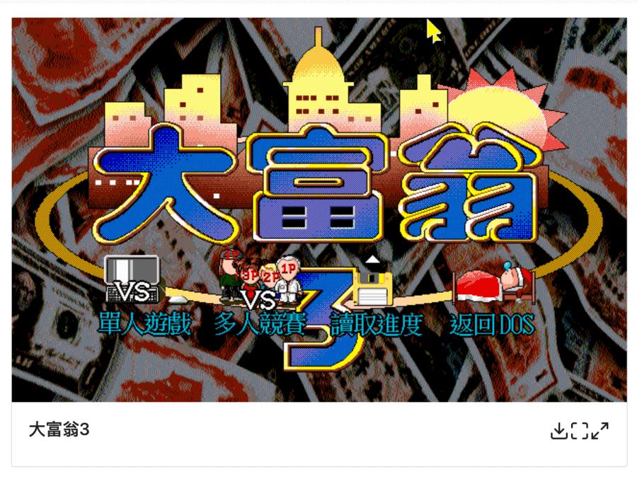 懷舊遊戲網頁版