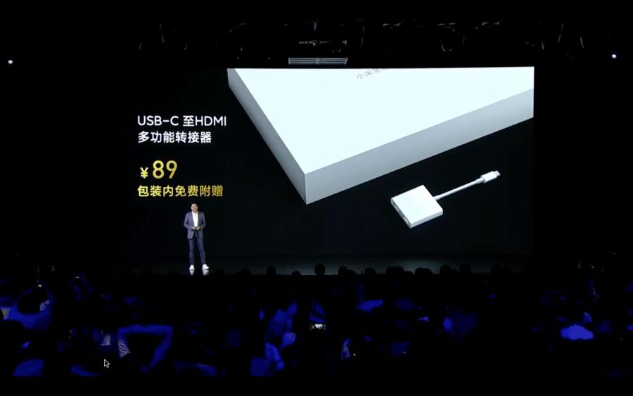 小米筆記本 Pro 15 台灣