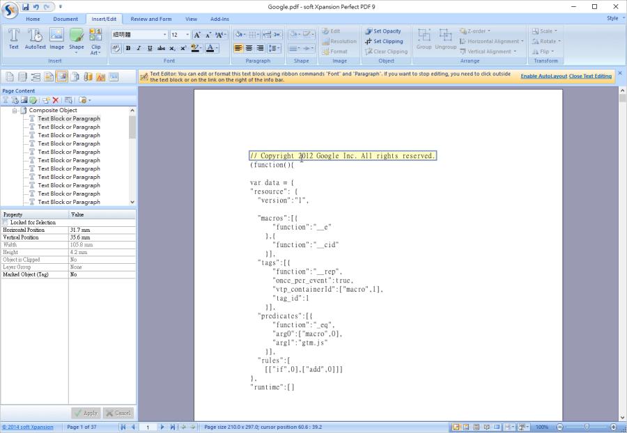 pdf編輯軟體購買