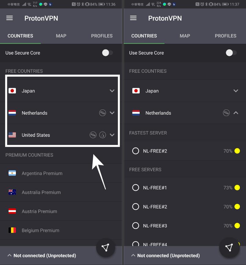 iPhone 免費翻牆 App 推薦
