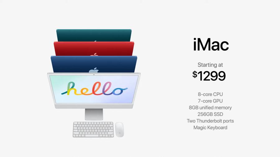 iMac 新顏色