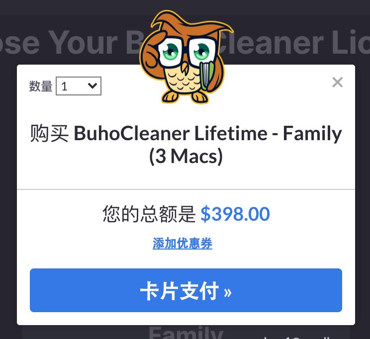 Mac系統肥大