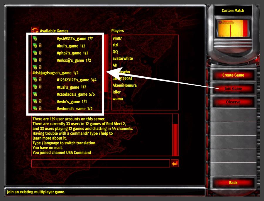 紅色警戒2繁體下載