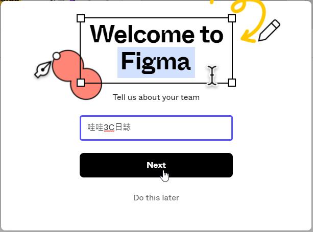 FigJam