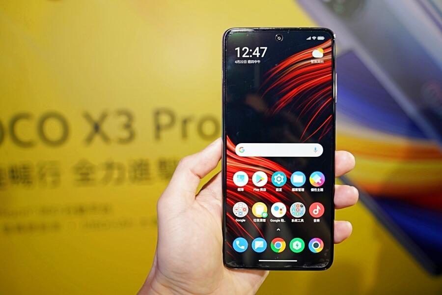 POCO X3 Pro 螢幕