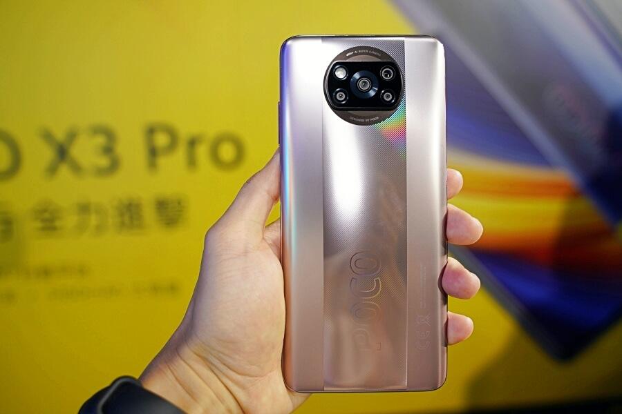 POCO X3 Pro 相機