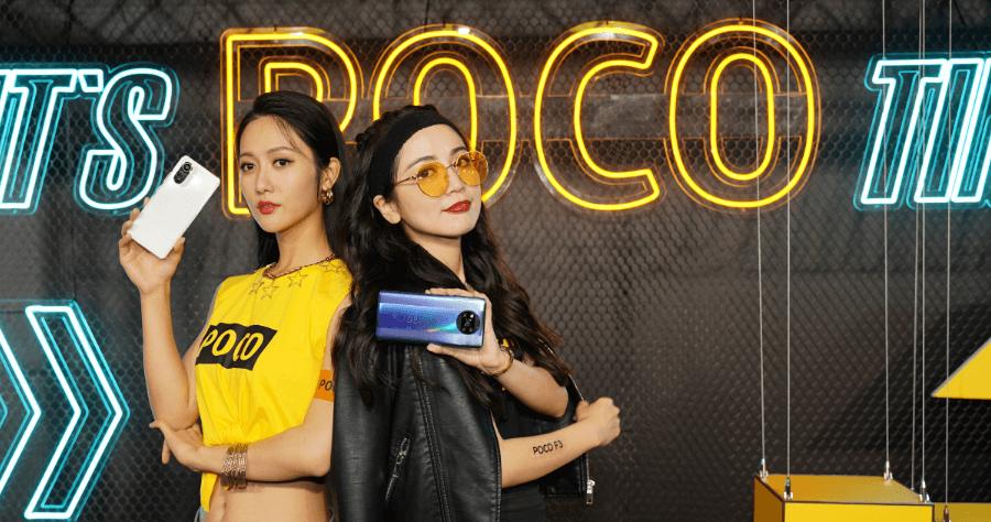 POCO 推出旗下最高階 5G 手機 POCO F3 及性能怪獸 POCO X3 Pro 即日起在台上市
