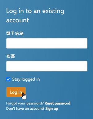 帳號密碼管理excel