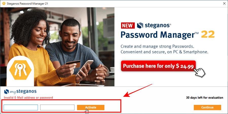 密碼管理方法