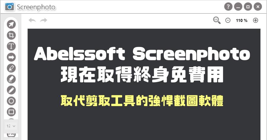 Abelssoft Screenphoto 2021