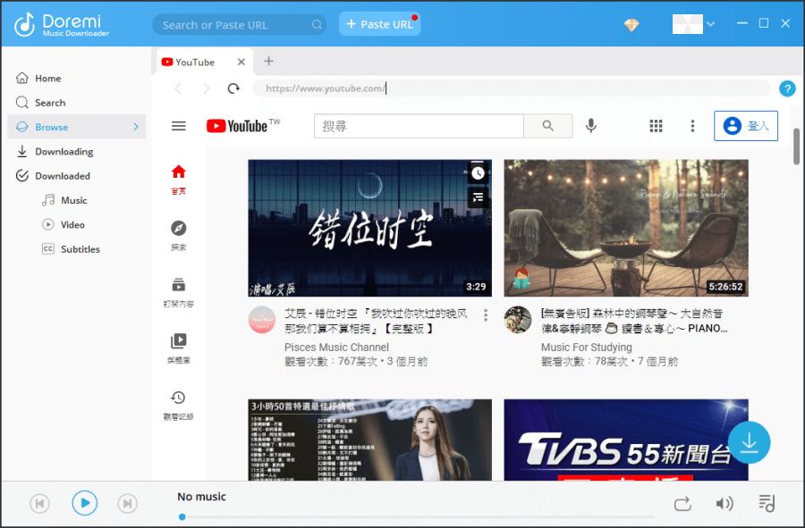 4Tube影片下載工具