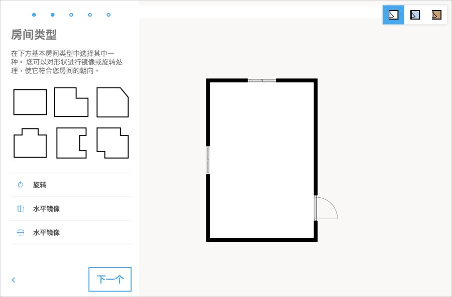 格局圖App