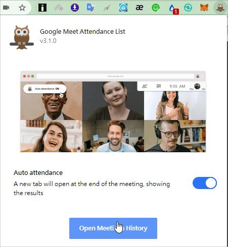google meet點名