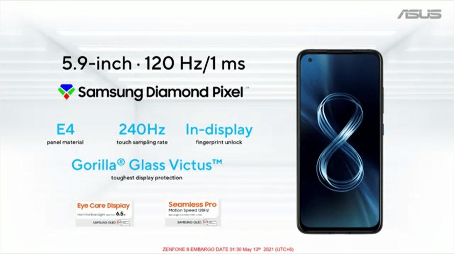 Zenfone 8 螢幕