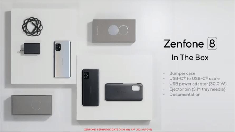 ZenFone 8 Flip 差異