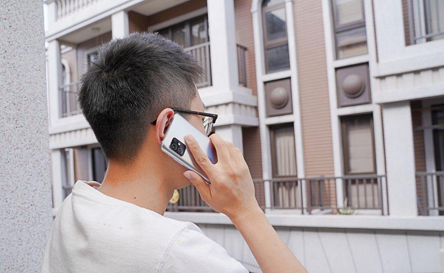 ZenFone 8 單手模式