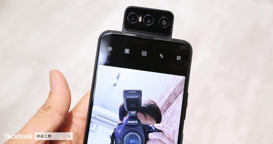 Zenfone 8 Flip 值得入手的 5 大理由,翻轉鏡頭手機再進化