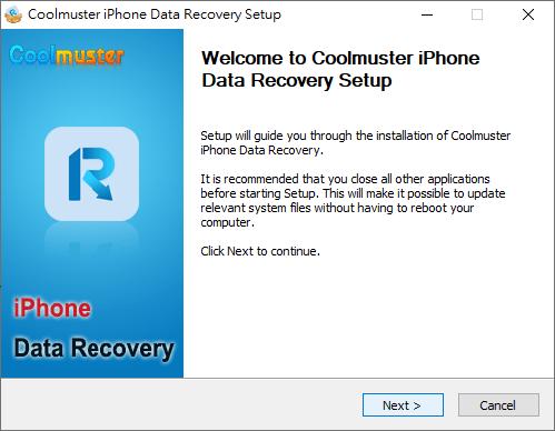 iPhone 資料救援