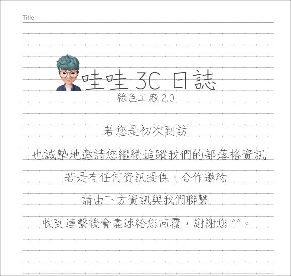免費手寫字體