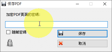 PDF Unshare PRO
