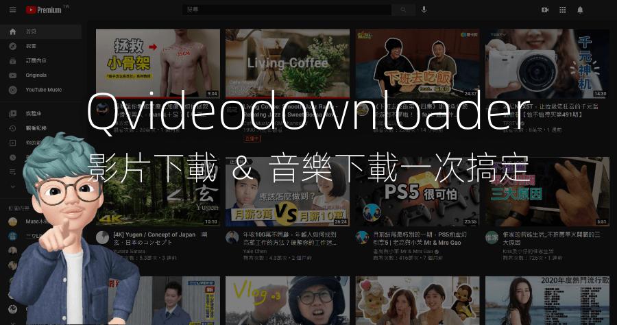 Qvideodownloader