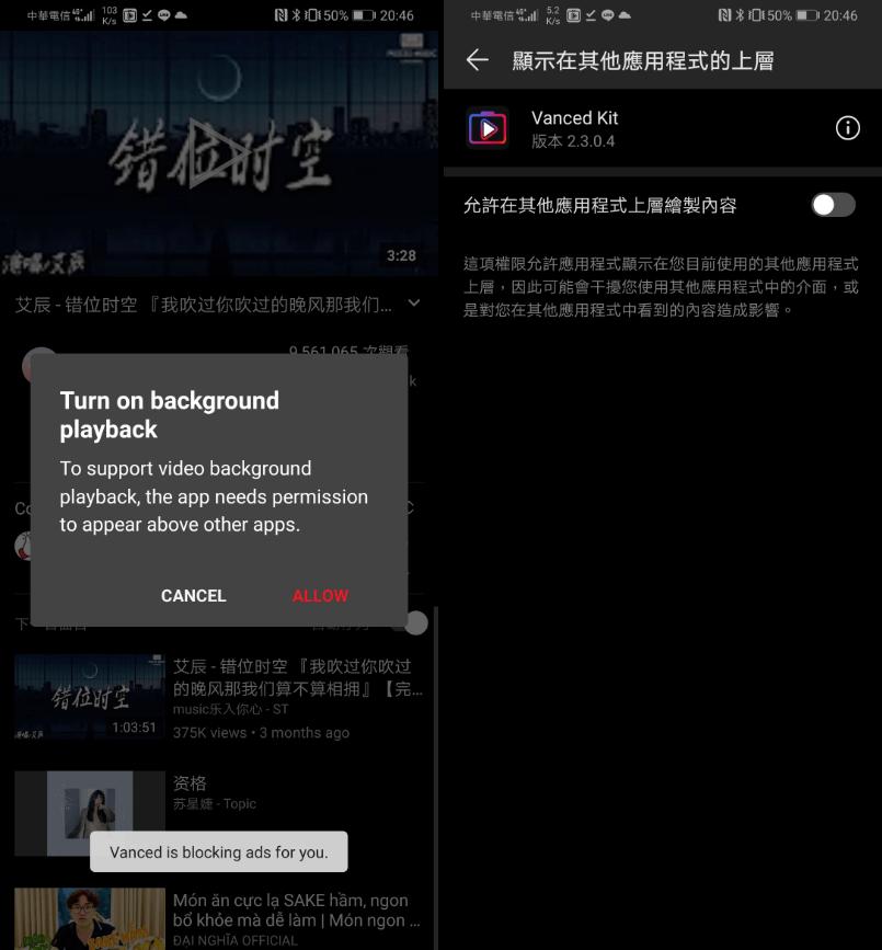 YouTubee去廣告App