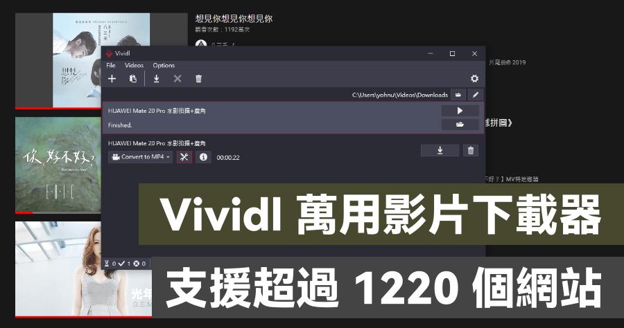 Vividl Video Downloader