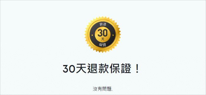 日本 netflix 推薦
