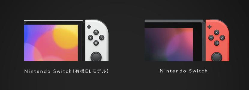 Switch OLED 台灣價格