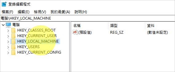 Windows 11 TPM 修改註冊表