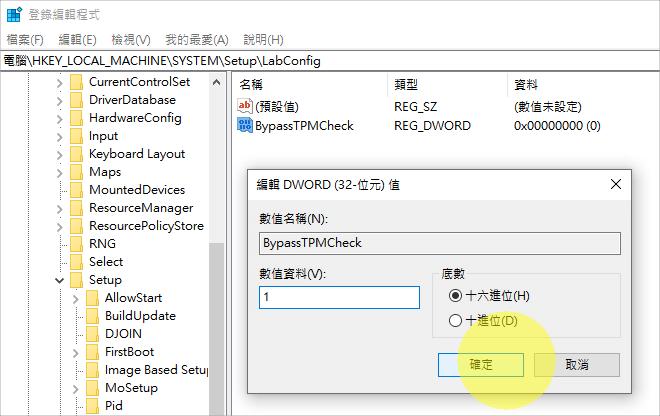 windows 11 tpm ptt