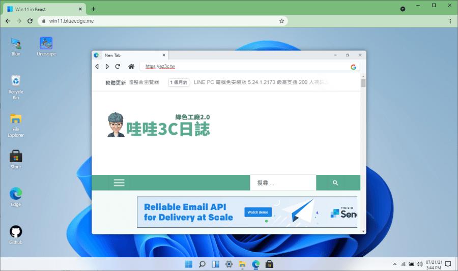 Windows 11 免安裝