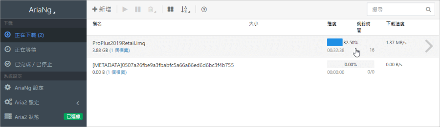 BitTorrent 下載器推薦