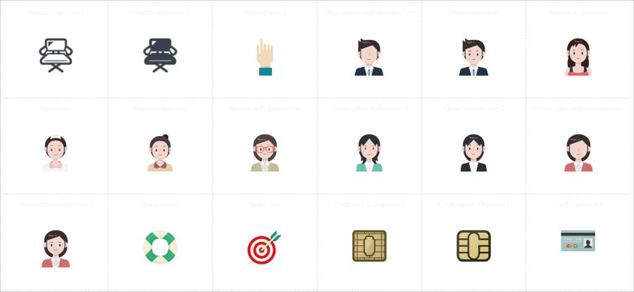 商業及金融 icon